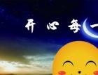连云港广告公司,专业门头发光字等设计,标识标牌制作