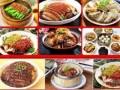 苏客中式快餐加盟费用 苏客中式快餐加盟店 苏客中式快餐