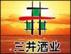 三井十里香加盟