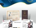 海淀五道口电脑办公平面设计培训到清华山木培训