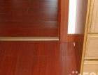 南京市专业地板安装与维修