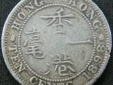 征集钱币私下交易光绪元宝快速交易古钱币快速变现联系我