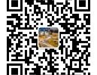 北京丰台区中小企业网站建设 网页设计