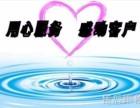 欢迎进入~!桂林中锐空气能(各点)中锐售后服务总部电话