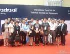 2018年印度班加罗尔国际机床工具展
