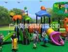 广东儿童室内滑梯价格多少 儿童室内滑梯价格