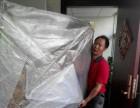 蚂蚁搬家 深圳搬家 专业实力搬运公司 贴心搬家助手
