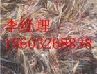 回收废电缆 控制电缆废铜哈