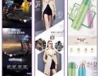 网店产品拍摄图片摄影详情页首页制作