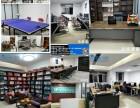 惠城麦地哪里有室内设计培训班零基础包学会