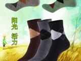 四季中筒男士纯棉菱形格商务休闲长袜全棉袜透气吸汗男人袜子男袜
