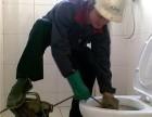 潍多帮 疏通马桶 下水道 维修水管 水龙头