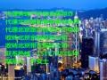 代办北京建筑装修设计资质乙级