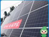 无锡英富太阳能发电系统招商加盟