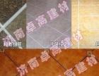 卓高ZHUOGAO国际加盟 地板瓷砖