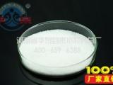 聚丙烯酰胺的污泥脱水作业 阴离子聚丙烯酰胺应用于污泥脱水