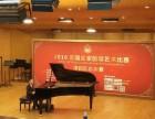 东铁营周围钢琴电子琴小提琴黑管萨克斯培训