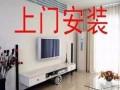 上海触摸广告一体机安装 上海触摸广告一体机安装电话