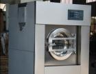 阿拉尔水洗机多少钱一台