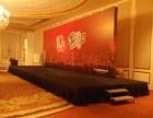 上海地区会议背景 活动背景板 舞台搭建制作