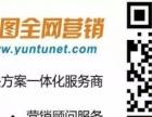 郑州网站托管公司-专注于网站营销托管