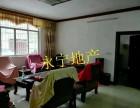 城东翠竹小区单位房 3室 2厅 95平米 出售