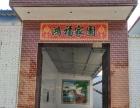 忻府区光明东街六家庄 厂房 600平米价格优惠