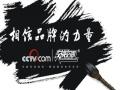 北京交换空间装饰 北京交换空间装饰加盟招商