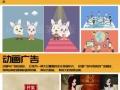 泰安数码漫画绘画寒假班、动漫游戏原画培训班正式招生