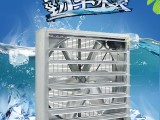 蒸發式冷氣機 負壓風機 水簾墻 無塵凈化車間系列