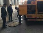 南京下水道清理 管道疏通 抽粪 清理化粪池 高压清洗