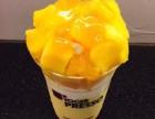 杭州yoger冰淇淋加盟费如何?适合中小投资的好品牌