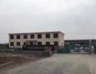 沧县 崔尔庄东307国道边上厂房出售