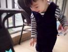 索菲亚儿童袜彩虹色 118/盒