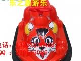 新款咪咪电动碰碰车游乐电动卡丁车儿童喜爱的大熊猫款