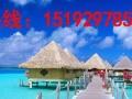 巴厘岛6日临沂旅行社国旅