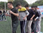 东莞大胜团队趣味活动策划