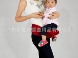 新款韩国式四季通用型婴儿腰凳/腰带 背带单肩双肩宝宝腰凳抱凳