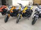 重慶摩托車機車專賣店 摩托車市場批發價專賣 零首付處理價2元