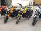 重慶摩托車機車專賣店 摩托車市場批發價專賣 零首付處理價