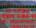 黄南专业练车学车,价格透明实在,学车快速无忧g