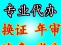 专业咨询咨询代缴全国(违.章)支持淘宝交易