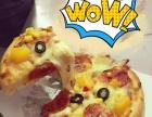 手工披萨 寿司 炸鸡 培训加盟 投资1万元以下