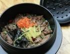 石锅拌饭加盟连锁店,小平米立店,全天营业不断档