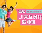 上海平面设计培训学费 推荐工作高薪就业