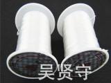 进口氨纶弹力线/白色氨纶丝/扁弹力线氨纶/10米一卷/现货批发