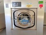 泰州鑫辉工业洗衣机 医院酒店专用 全自动洗脱机