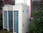 上海商用家用空调回收,中央空调回收,二手空调回收