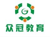 2020年深圳市大专本科专升本 学历提升考试报名