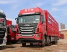 江淮 格尔发K5W重卡 350马力 9.5米仓栅式载货车